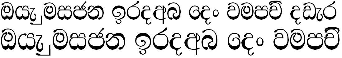 Somi Dilani Sinhala Font