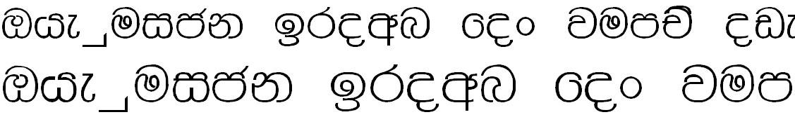 Somi Dilrukshi Sinhala Font