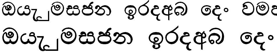 Somi Nisansala Bold Sinhala Font
