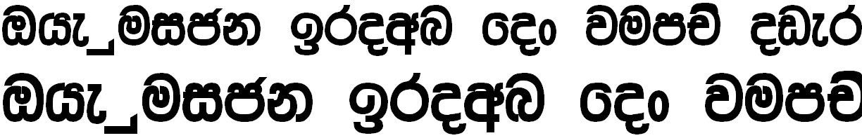 SU Anarga Sinhala Font