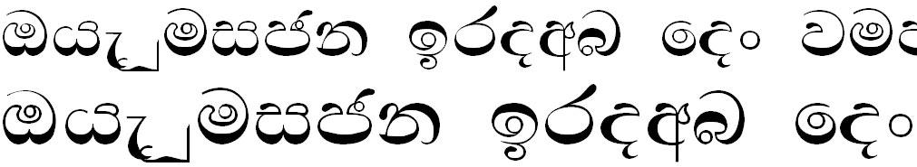 SU Asha Sinhala Font