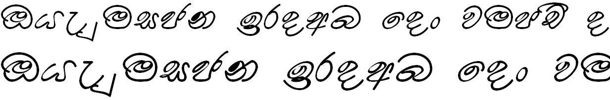 SU Eesha Sinhala Font