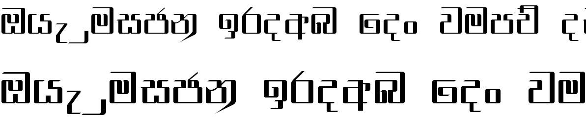 SU Kanthi Sinhala Font