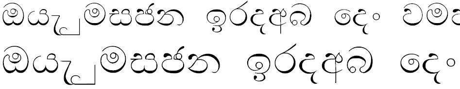 SU Madura Sinhala Font