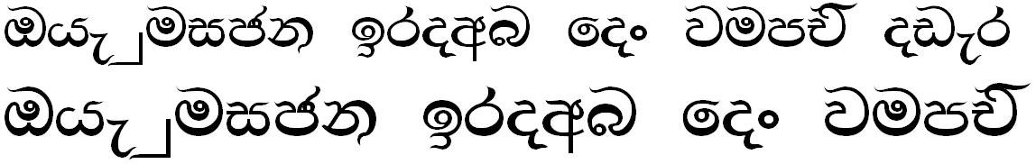SU Sathmina Sinhala Font