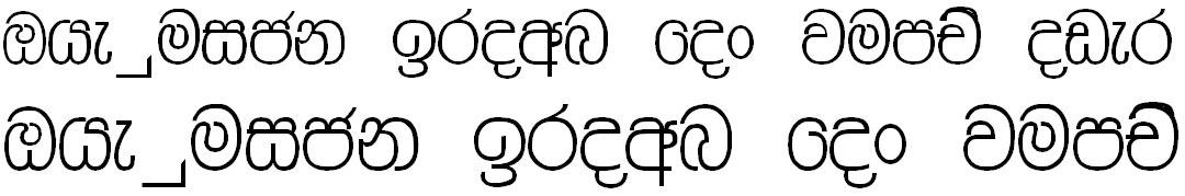 SU Shakthi Sinhala Font