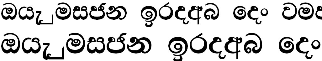 SU Vijaya 0 Sinhala Font