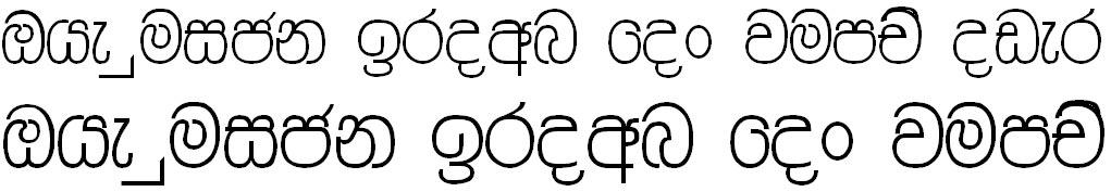 AMS Tharushi Sinhala Font