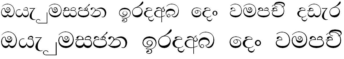 Test Sinhala Mod Sinhala Font
