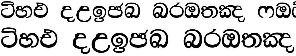 Thissamaharama Supplement Sinhala Font