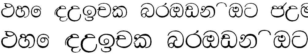 Tipitaka Sinhala Sinhala Font