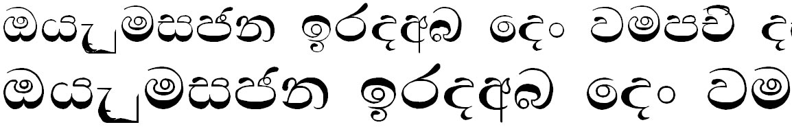 Wije 1 Std. Letters Sinhala Font
