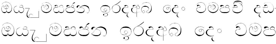 Wije 3 Thin Std Bangla Font